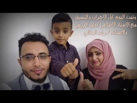 بائع الماء يصرح تصريح رسمي بقبول ابوه على سفره برفقه أخوه ومدير أعماله