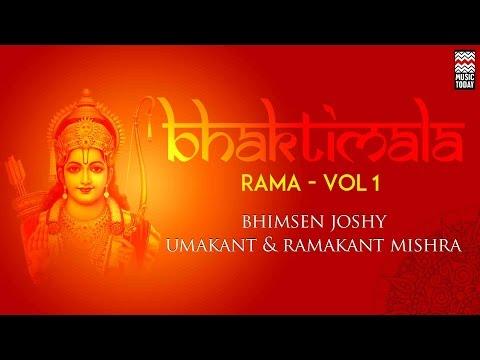 Bhaktimala Rama | Vol 1 | Audio Jukebox | Vocal | Devotional | Bhimsen Joshi