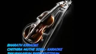 CHITHIRA MUTHE KARAOKE- MALAYALAM