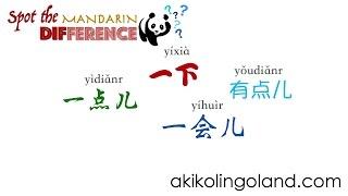Mandarin weekly series