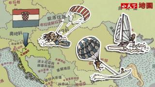 小天下7月夏日沁涼玩水篇:炎炎夏日,讓我們跟著《地圖》一起環遊世界消消暑!