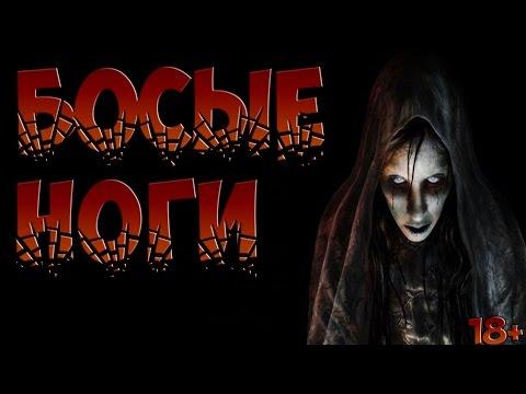 Фильмы ужасы смотреть онлайн бесплатно в hd 720. Русские и