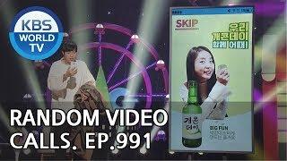 Random Video Calls | 랜덤 울화통 [Gag Concert / 2019.03.23]