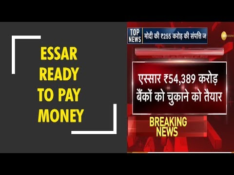 ESSAR  ready to pay money to all creditors