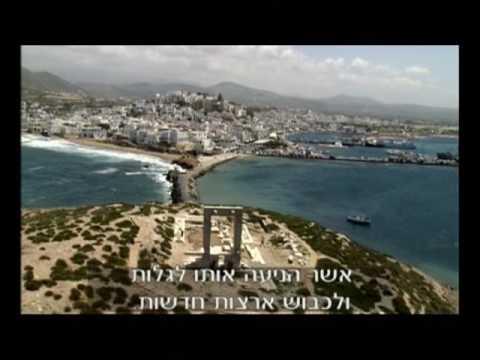 Greece Aerial Odyssey