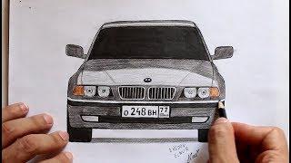 Как нарисовать Машину Бумер из фильма (Ehedov Elnur)How to draw a car BMW step by step