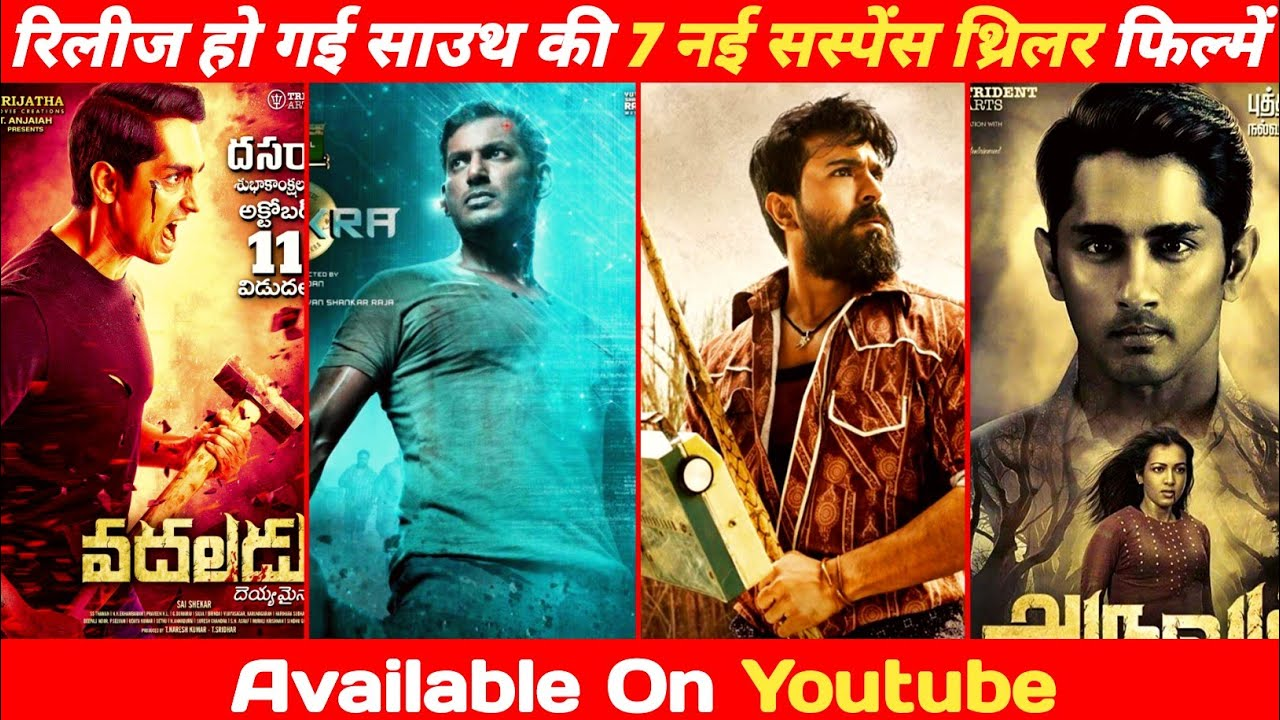 Top 7 Big New South Suspense Thriller Hindi Dubbed Movies Available On Youtube | Chakra | Aruvam