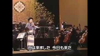 岸壁の母(Ganpeki no haha) Futaba Yoriko La madre del muelle. Mãe de...