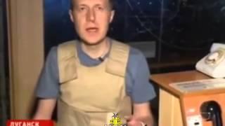 Украина 07 06 2014 Луганск Эксклюзив!Срочно!!!Украина сегодня новости,Донецк,Луганск,Славянск,Мариуп