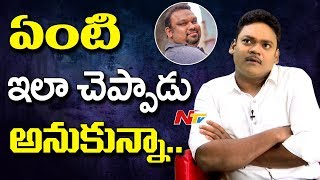 I am surprised with mahesh kathi review for anando brahma: shakalaka shankar || ntv