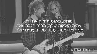 Baixar Ed Sheeran & Beyoncé 'Perfect Duet' מתורגם לעברית
