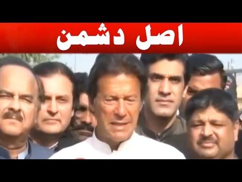 Foj ka Asal Dushman Kon? Imran Khan ne Bata Diya