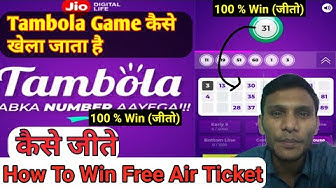 How To Win Jio Tambola Game | How To Play Jio Tambola Game | jio Tambola game Kaise Khela jata hai