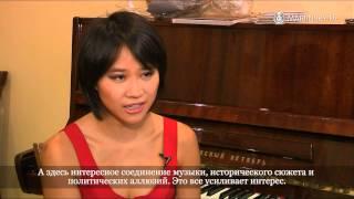 Юджа Ванг в Мариинском
