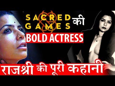 Sacred Games Bold Actress Rajshri Deshpande Full Story