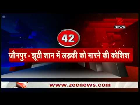 Zee News: Top 100 news headlines