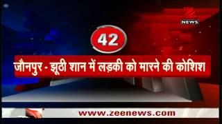 Zee News: Top 100 news headlines