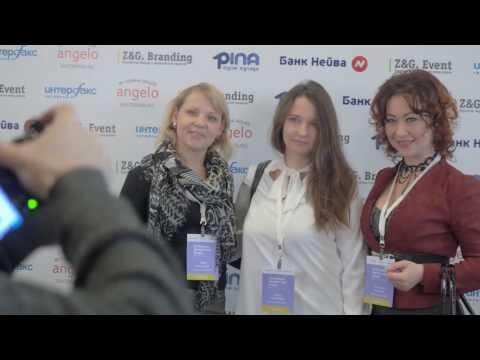 EMW 2016/Евразийская Неделя Маркетинга. Как это было?