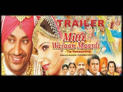 Mitti Wajaan Maardi | Movie Trailer