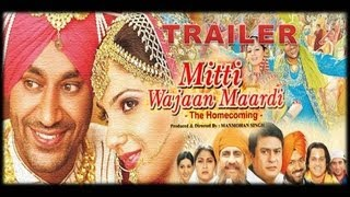 vuclip Mitti Wajaan Maardi | Movie Trailer