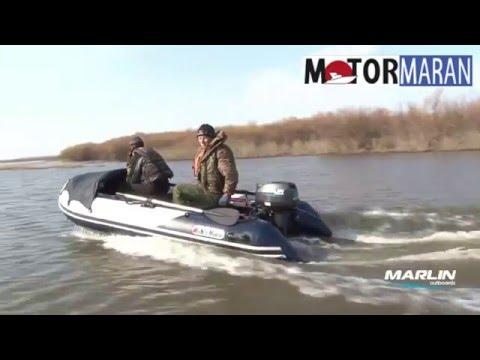 Пвх лодка SMarine (SunMarine) sdp365, серия max
