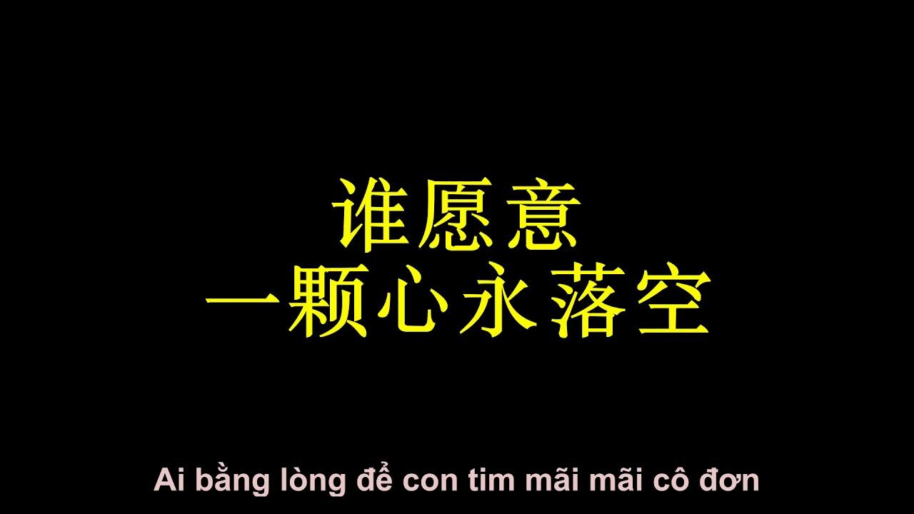 Tình Xưa Nghĩa Cũ - Giang Trí Dân【不装饰你的梦 - 江智民】