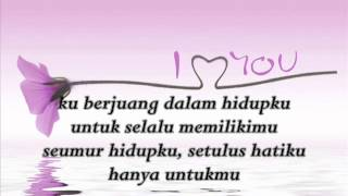 Untuk Mencintaimu - Seventeen (Lyric)