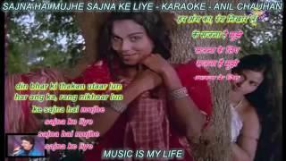 Sajna Hai Mujhe Sajna Ke Liye - Karaoke With Scrolling Lyrics Eng. & हिंदी
