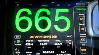взлет на самолете с включенным GPS на IPAD