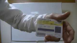 【株主優待】9201 ANA航空券の紹介 内緒にしてたけど。半額 奥様必見 桐谷方式 オクポン
