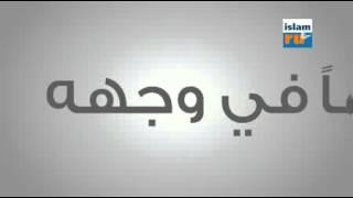 Сунна Пророка Мухаммада(с.а.с) -  Отношение к животным в Исламе.flv
