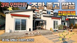 지평면 송현리 전원주택, 매매 3억9000만원, lpg…