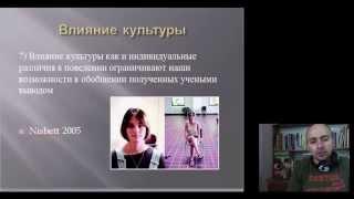 видео С чего начать изучение психологии