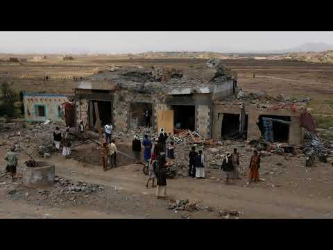 News Update Yemen war: Air strike on hotel outside Sanaa 'leaves 30 dead' 23/08/17