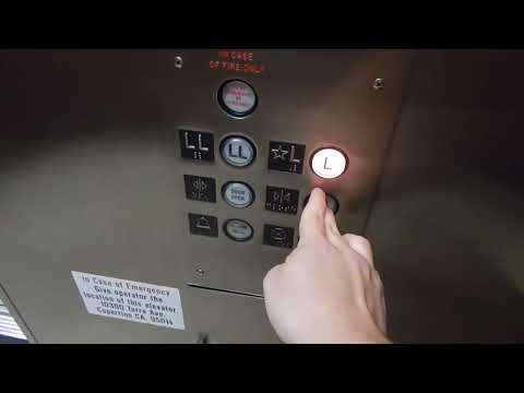 Amtech Hydraulic Elevator - Cupertino City Hall, Cupertino, CA