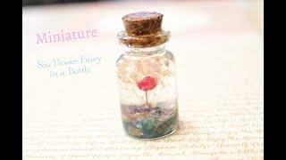 Miniature Sea Flower Fairy in a Bottle