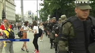 В Киеве задержали противников
