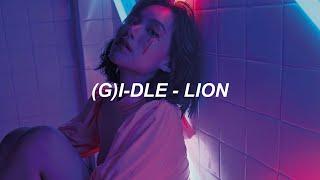 (여자)아이들((G)I-DLE) - 'LION' Easy Lyrics