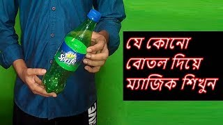 bangla funny videos