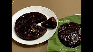 കറുത്തലുവ || ഗോതമ്പ് ഹൽവ || Thirunelveli Style Wheat Halwa