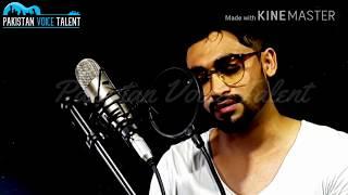 Tere Dil Ka Mere Dil Se Rishta Purana Hai | Usama Butt | Pakistan Voice Talent