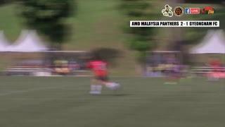 Siaran Langsung - U14 AMD Malaysia Panthers VS Gyeongnam FC
