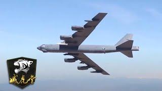 盘点美国在研的高超音速武器都有哪些?陆海空三军都在突击!「威虎堂」20201229 | 军迷天下 - YouTube