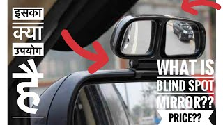 Installed blind spot mirror in my baleno   Baleno modified   latest accessories for baleno Video