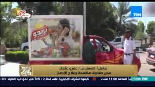 البيت بيتك - مدير صندوق مكافحة وعلاج الإدمان : 7% من سائقي اتوبيسات المدارس يتعاطوا المخدرات