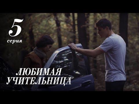 Фильм Выпускной (2014) смотреть онлайн бесплатно в хорошем