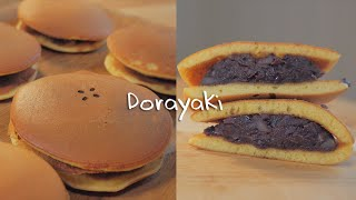 도라야끼 ドラ焼き Dorayaki (Red Bean Pancake)   [스윗더미 . Sweet The MI]