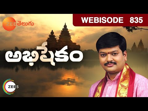 Abhishekam - Episode 835  - December 18, 2015 - Webisode