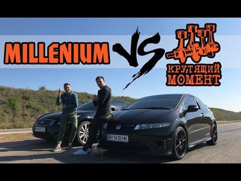 Реванш- Millenium ( Infiniti G37s ) vs Honda Civic type-R. Битва тысячелетия