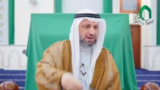 السيد مصطفى الزلزلة - سقوط دولة بني أمية في الثاني عشر من ربيع الأول